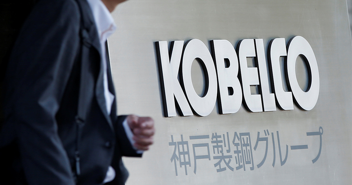 Kobe Steel Said They Will Cooperate With US Department Of Justice About Kobe Steel Scandal