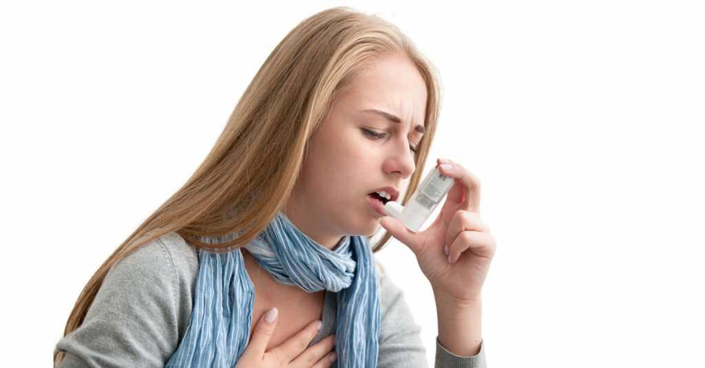 Respiratory Prblems Medlar Leaves - eBuddy news